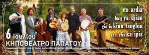 Encardia, Haig Yazdjian, Giotis Kiourtsoglou & Vangelis Karipis στο Κηποθέατρο Παπάγου!