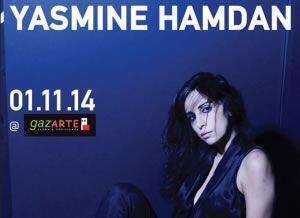 Η σαγηνευτική Yasmine Hamdan στο Gazarte!