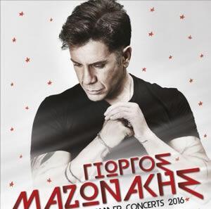 Γιώργος Μαζωνάκης για μια Συναυλία στο Κατράκειο θέατρο Νίκαιας | Καλοκαίρι 2016!