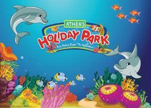 Athens Holiday Park | Λούνα Παρκ Τα ΑΗΔΟΝΑΚΙΑ!