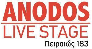 Anodos live stage, Πειραιώς | Πρόγραμμα 2015: Κώστας Μακεδόνας - Αγαμοι Θύται - Σπύρος Παπαδόπουλος