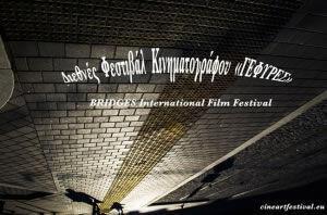 7o Διεθνές Φεστιβάλ Κινηματογράφου ''Γέφυρες''!
