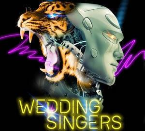 Wedding Singers @ Passport Κεραμεικός Upstairs! (Διαγωνισμός - Προσκλήσεις)!