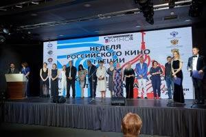 Ολοκληρώθηκε με μεγάλη επιτυχία η «Εβδομάδα ρωσικού κινηματογράφου στην Ελλάδα»!