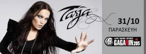 «Tarja live in Greece!» στο Gagarin 205!