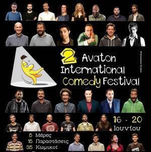2ο Avaton International Comedy Festival | Θέατρο Άβατον