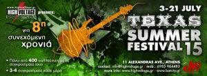 Texas Summer Festival 2015