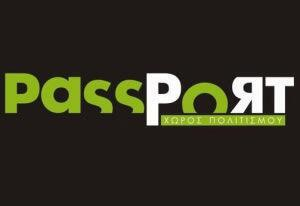 Passport - Χώρος Πολιτισμού, Πειραιάς | Πρόγραμμα Χειμώνας 2014 -2015!