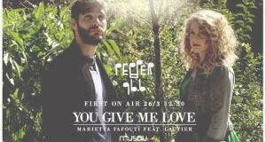 Marietta Fafouti feat Gautier - You give me love!