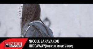 Nicole Saravakou - Hideaway (video clip) / Νέο τραγούδι!