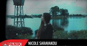 Nicole Saravakou - Love O΄ Clock (Dance Remix)!